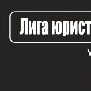 Уголовный адвокат Воронеж Желябова улица семейный юрист Воронеж Плехановская улица