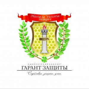 Долги у приставов по фамилии забайкальский край