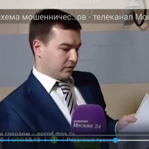 работа юрист красногорск